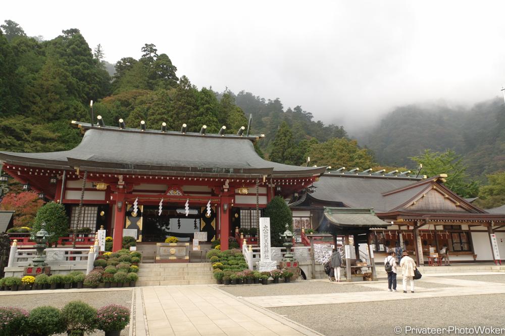 平日の丹沢・大山に日帰り登山へ行って来た!
