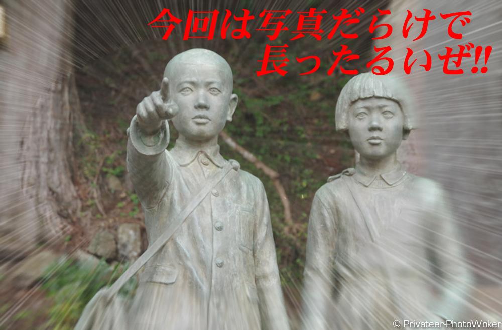 oyamatozan30