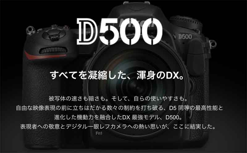 ss2016-01-06-8.40.33