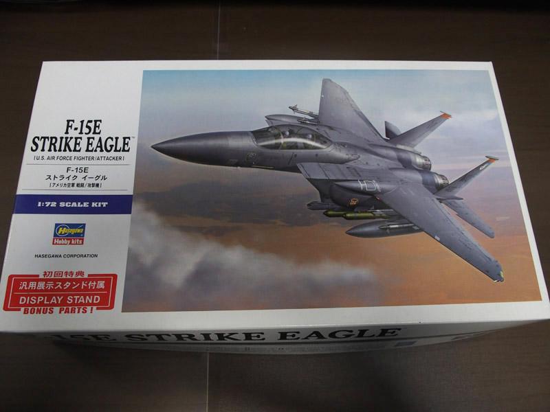 ハセガワ F-15E