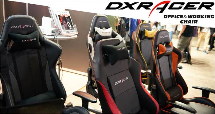 dxr-01