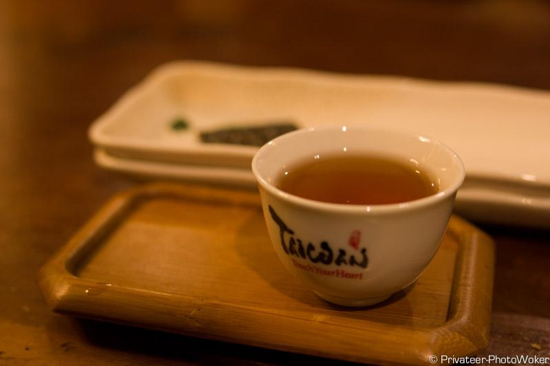 お茶セミナー