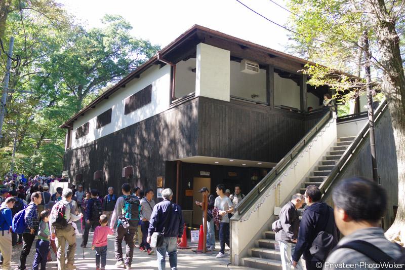高尾山日本最大の公衆トイレ