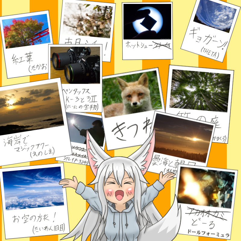 100記事目!