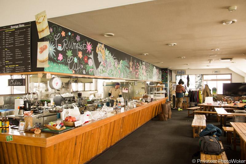 横手山山頂クランペットカフェ