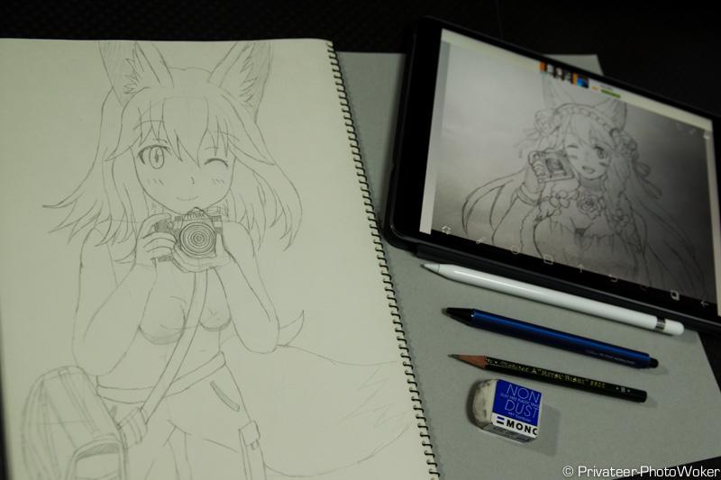 アナログ&ipadデジタルお絵描きセット
