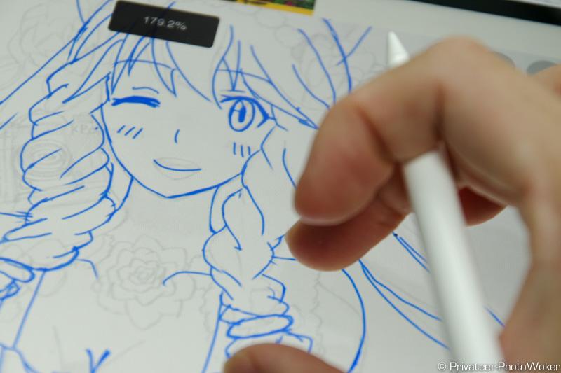 iPadproでお絵描き