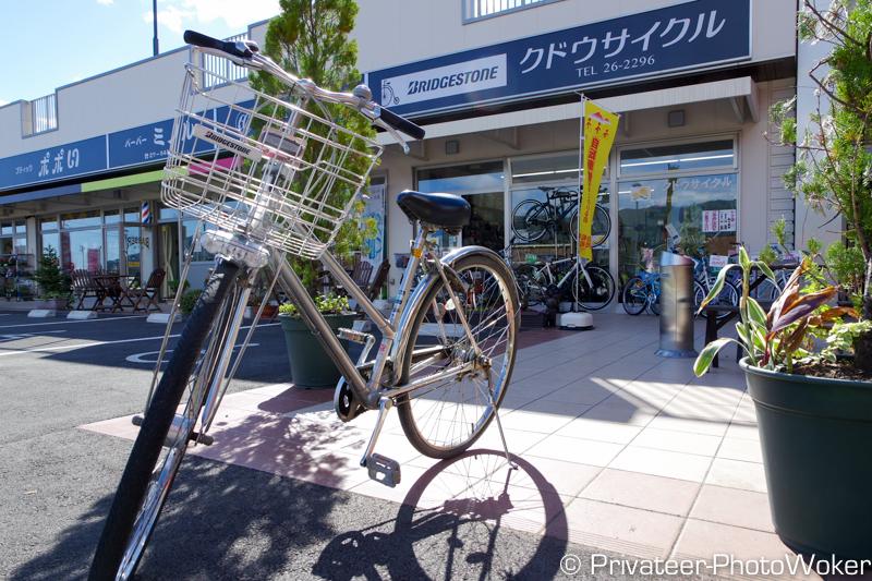 クドウサイクルのレンタル自転車