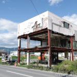津波の被害後地