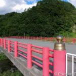 長安寺前の赤橋