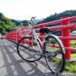 大船渡の夢商店街でレンタルサイクル!クドウサイクルでお借りした自転車で長安寺と天神山公園に行ってきた!