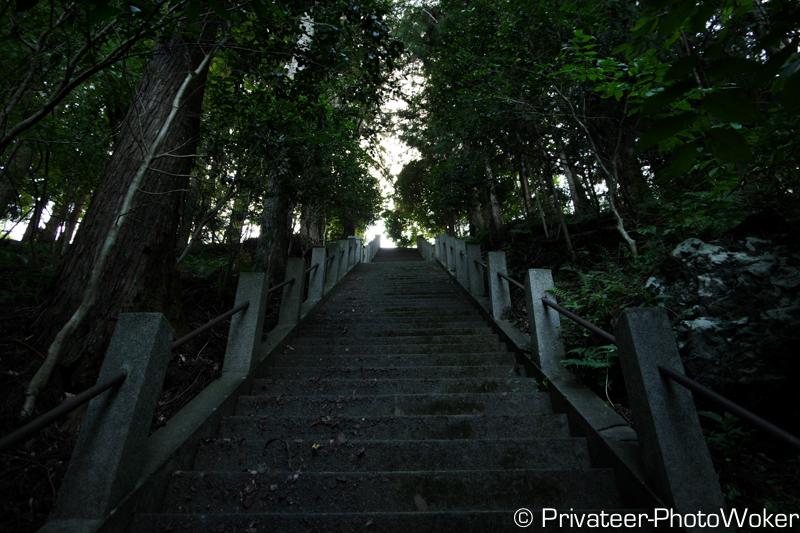 天神山公園階段