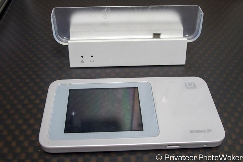 wimaxモバイルルーターW01とクレードル