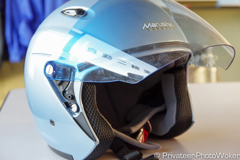 教習所のヘルメット