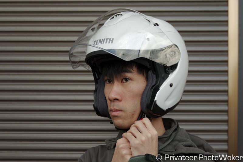 マイヘルメット
