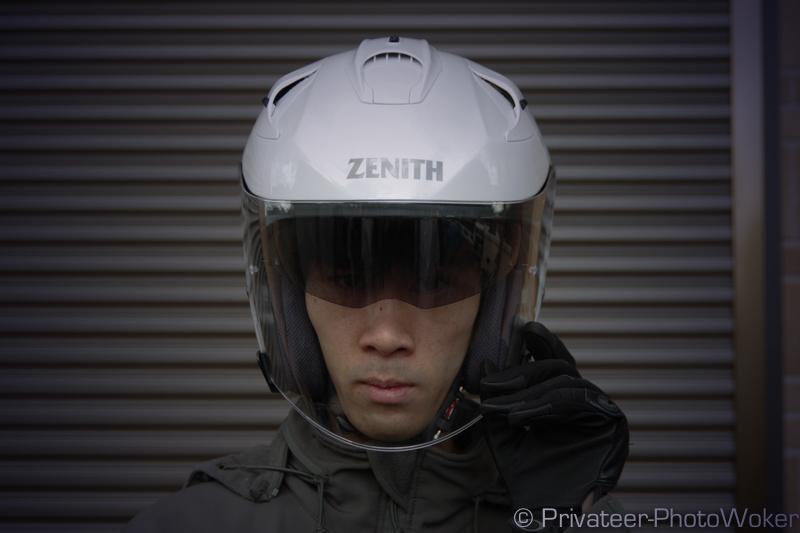 ヤマハバイクヘルメット ジェットYJ-17