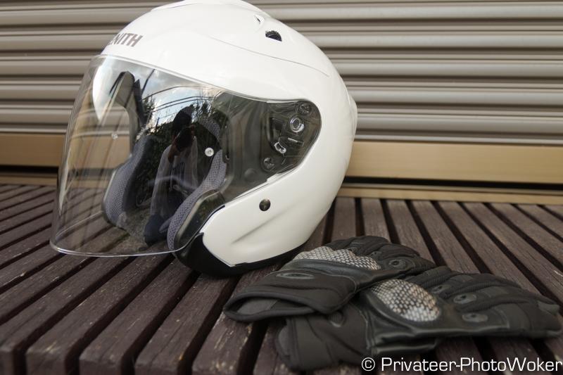 ヤマハバイクヘルメットジェットYJ-17