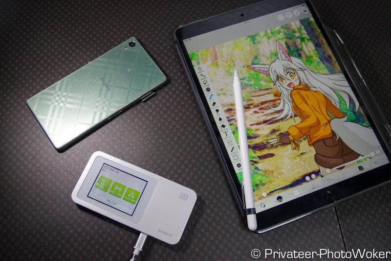 wimaxモバイルルーターとipadやデバイス