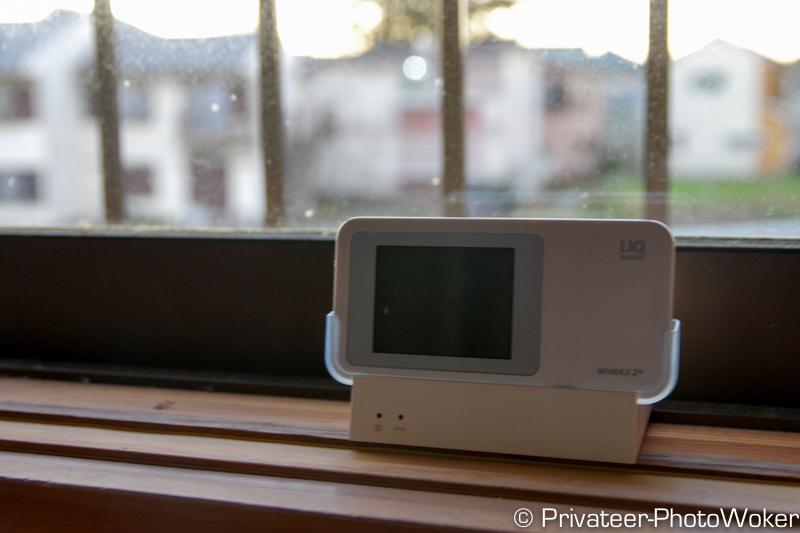 wimaxモバイルルーター W01とクレードル
