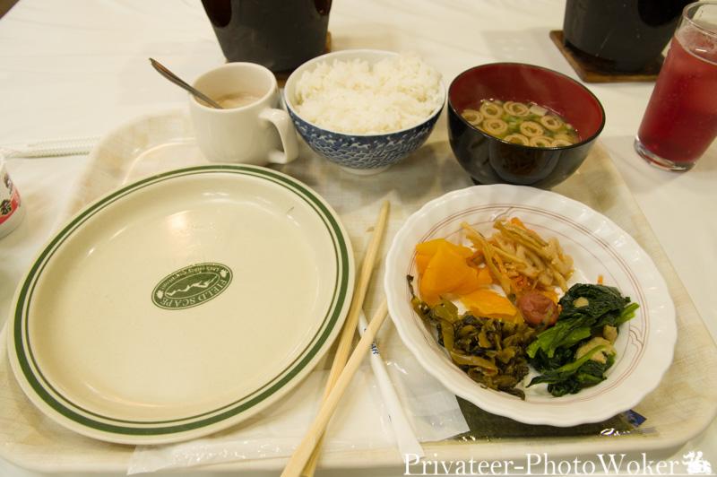 朝食 健康和食 伊東温泉 音無の森 緑風園