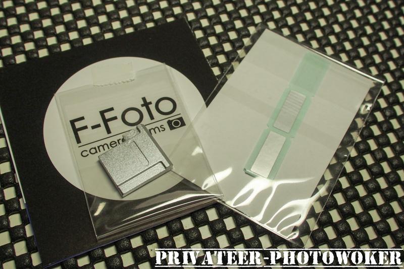 F-Fotoシルバーメタルシューカバー