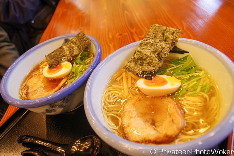 大山 柚子塩 柚子醤油ラーメン