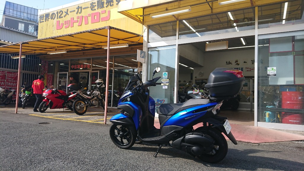レッドバロン町田 トリシティ155 空気圧チェック