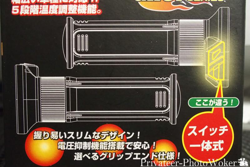 キジマ スイッチ一体型 グリップヒーター gh07