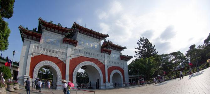 台北ツアーで台湾旅行2日目!故宮博物院と淡水散策、衛兵交代式と台湾料理に士林夜市!