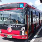 大船渡BRT駅