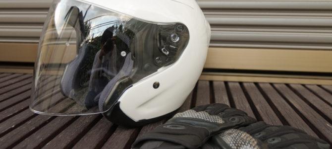 秋のMT普通二輪教習に持参すると便利なモノ!ミリタリー風でカッコいいバイク用品あれこれ