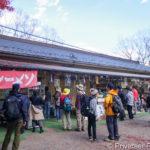 大山登山2018