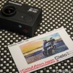 トリシティ155乗りのYouTuberシエロさんからアクションカメラを頂きました!GoProタイプのICONNTECHSでバイク動画デビュー!