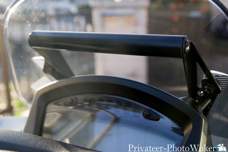 ワールドウォーク トリシティ125・155専用スマートフォンマウンティングバー