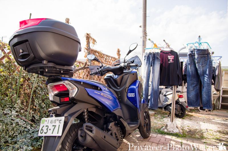 バイクのある生活