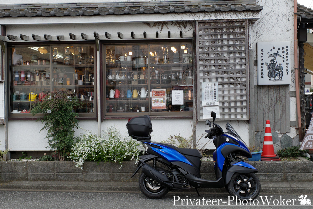 街の珈琲店