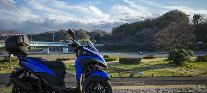 """初めてのバイクを「トリシティ155″青トリさん""""にして本当に良かった!」と思うこと!"""