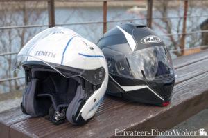 スペアヘルメット