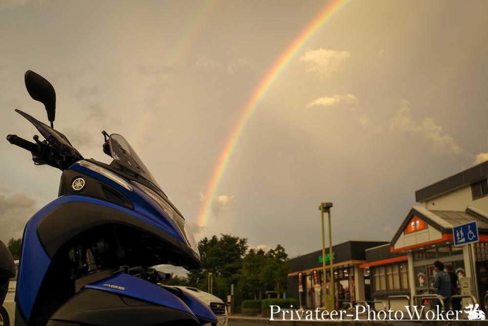 トリシティ155 虹の向こう側へ!