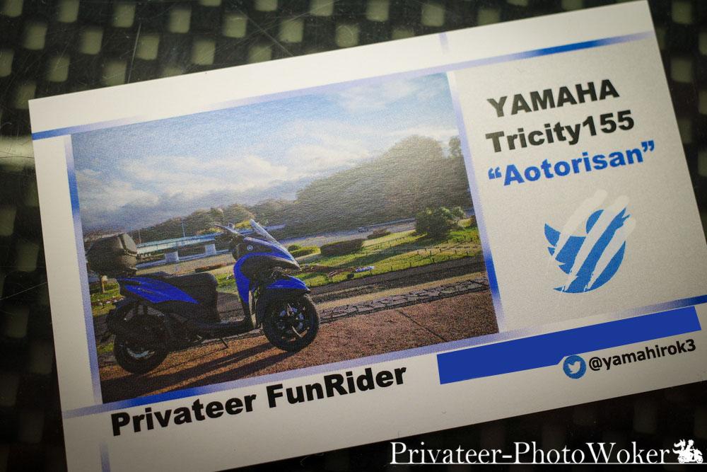 ヤマヒロバイク名刺