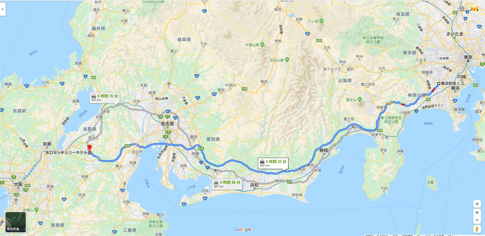 横浜町田ICから水口センチュリーホテルまで