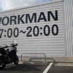 WORKMAN バイク