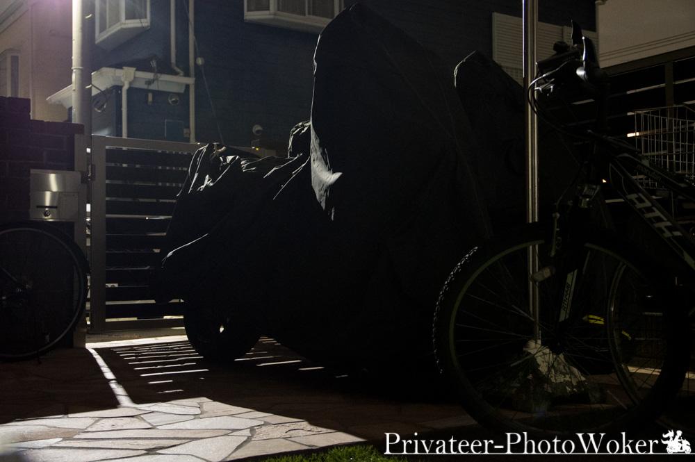 バリチェロ バイクカバー 黒