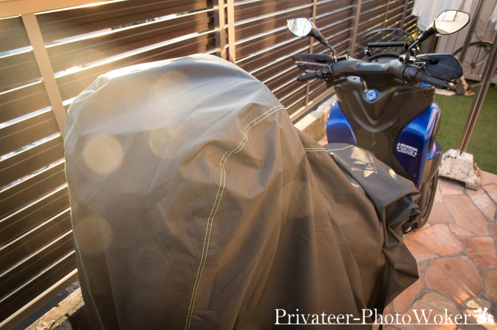 トリシティ155 バイクカバー トップケース付き サイズ