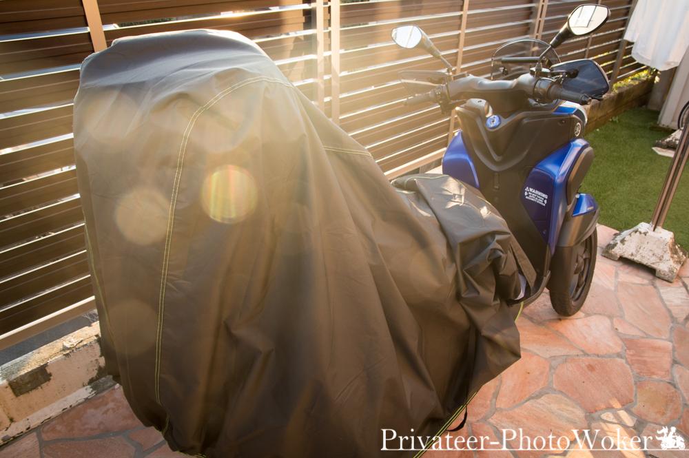 トリシティ155 バイクカバー リアケース付き サイズ
