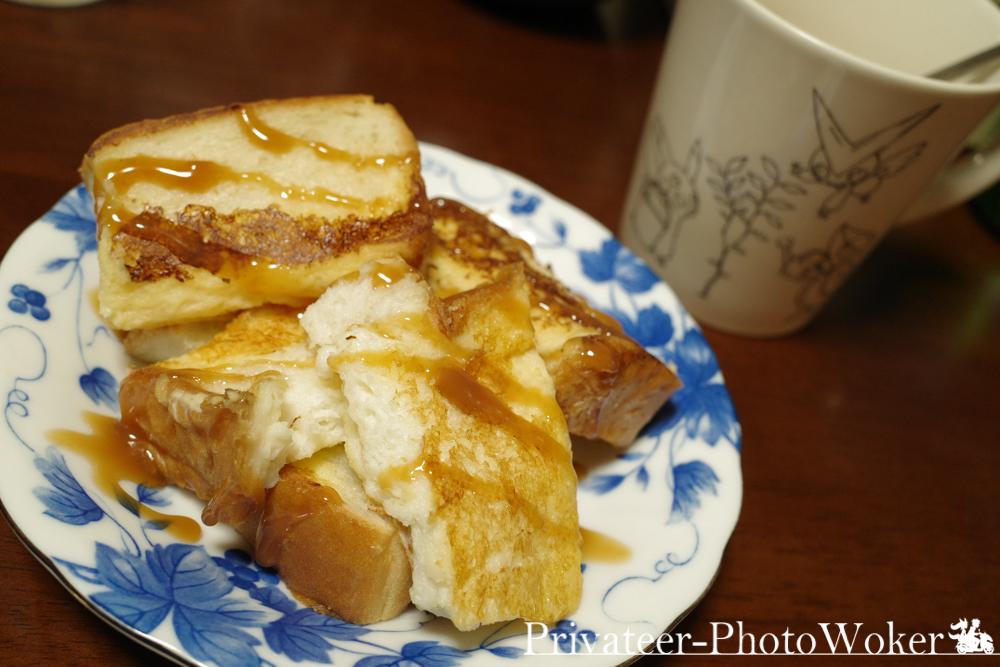 伊豆高原の宿 一本のえんぴつ もらった冷凍パンの成れの果て