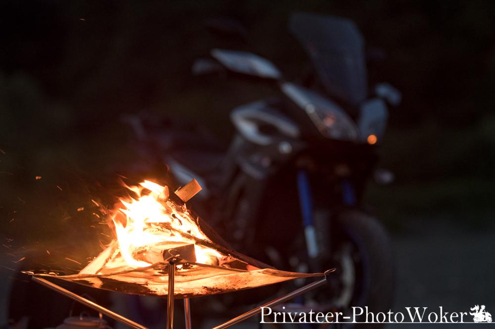 バイク 焚き火