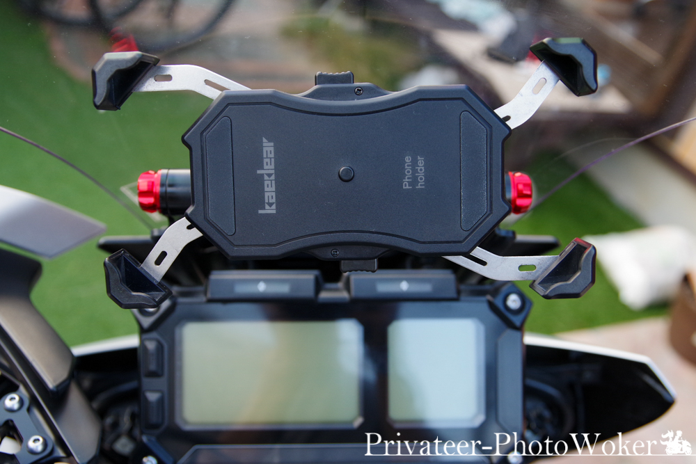 Kaedear(カエディア) バイク用スマホホルダー MT-09TRACER装備