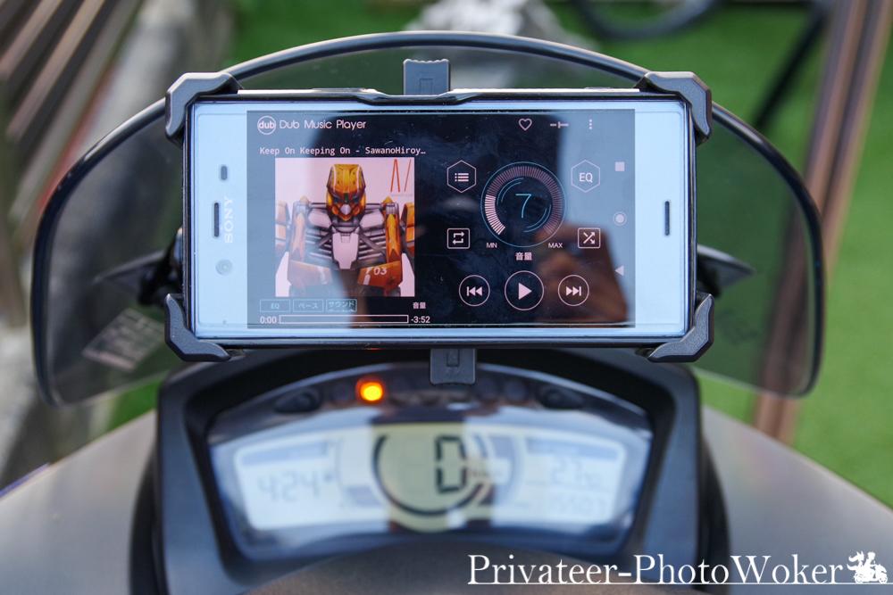 Kaedear(カエディア) バイク用スマホホルダー 横向き