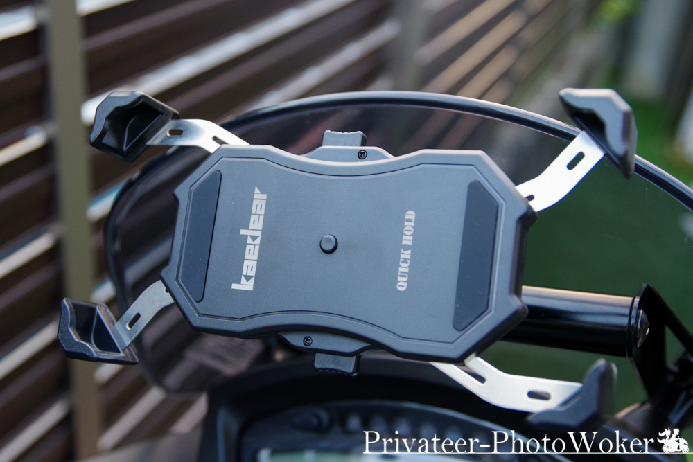 Kaedear(カエディア) バイク用スマホホルダー トリシティ155装備